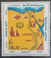 E11e24 - Egypt 1975 SG 1264 MNH - Large Size Stamp - Tourist Map Of Egypt - Egypt