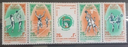 E11e24 - Egypt 1975 SG 1265-1269 Cplte Set 5v. MNH - 6th Arab Sports Tournament, Strip Of 5, Football, Basketball ... - Ongebruikt