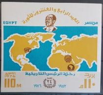 E11e24 - Egypt 1976 SG MS1293 MS Sheet MNH - 24th Anniv Of Revolution, President Sadat & World Map - Egypt