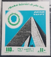 E11e24 - Egypt 1976 SG 1264 MNH - Large Size Stamp -  3d Anniv Of Suez Canal Crossing Battle, Monument Soldiers Of Octob - Egypt