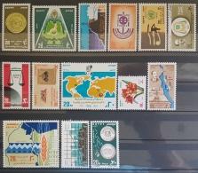 E11e24 - Egypt 1976 Lot Of 14 Commerative Stamps MLH - Cv 16$ - Egypt