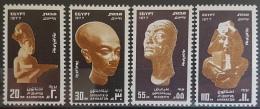 E11e24 - Egypt UAR 19767SG 1304-1307 Cplte Set 4v. MLH - Post Day, Heads Of Pharaons ... Akhnaton, Nefertiti, - Egypt
