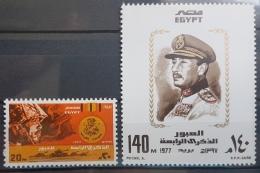 E11e24 - Egypt 1977 SG 1325-1326 MLH Cplte Set 2v. - 4th Anniv Of Suez Canal Crossing Battle, President Sadat - Egypt