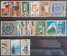 E11e24 - Egypt 1977 Lot Of 15 Commerative Stamps MLH - Cv 28$ - Egypt