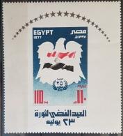 E11e24 - Egypt 1977 SG MS1320 MS Sheet MNH - 25th Anniv Of Revolution, Flag & Eagle - Egypt