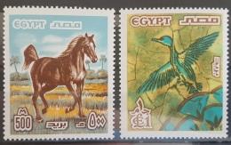 E11e24 - Egypt 1978 SG 1350-1351 MNH Stamps 500M & 1 Pound - Arab Horse, Bird - Rare Stamps - Egypt