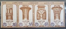E11e24 - Egypt 1980 SG 1406-1409 MNH Cplte Set 4v. Post Day, Pharaonic Columns - Egypt