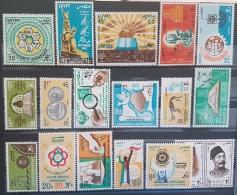 E11e24 - Egypt 1979 Lot Of 18 Commerative Stamps MNH - Cv 29$ - Egypt