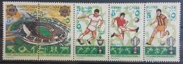 E11e24 - Egypt 1985 SG 1598-1602 MNH Cplte Set 5v. - Egyptian Football Victories & Stadium Of Cairo - Égypte