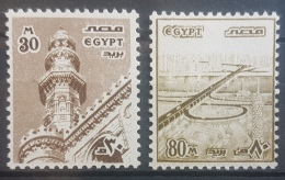 E11e24 - Egypt 30M & 80M MNH Defenetive Stamps - Egypt