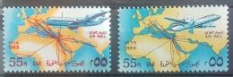E11e24 - Egypt UAR 1968 & 1969 SG 965 & 977 MLH AIR MAIL Stamps - AIrlainers Planes Boeing 707 & Ilyushin IL - Egypt