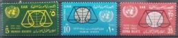 E11e24 - Egypt UAR 1963 SG 765-767 Cplte Set 3v. - MLH - Human Rights - Egypt