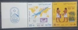 E11e24 - Egypt UAR 1966 MNH Post Day Strip - Pharaonic Messengers - De Havilland Airplane - Egypt