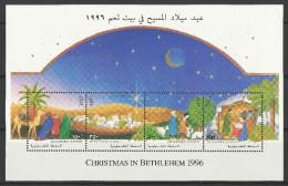 PALESTINE 1996 CHRISTMAS SHEET MNH - Palästina