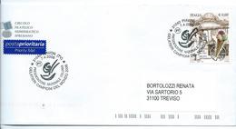 """Italia 2006; Gelatai; """" Gelatieri Campioni Del Mondo 2006 """". Venditore Ambulante Di Gelati. - 6. 1946-.. Repubblica"""