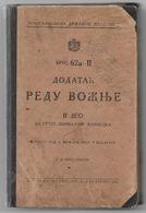 JUGOSLAVIA STATE RAILWAY, ADDITION TO THE  ITINERARY   1936 - Chemin De Fer