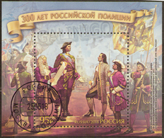 2018-2355  Russia 300th Anni. Of The Russian Police.Announcement Of Peter I Decree.Painting Mi 2573 (Bl 258 Used CTO - 1992-.... Federatie