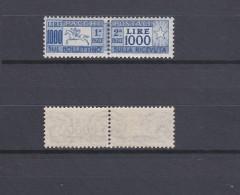 ITALY 1954 Cavallino Mint **  (Sa.81) - 6. 1946-.. Repubblica