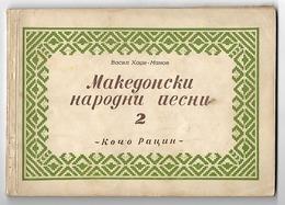 MACEDONIA, FOLK SONGS, FIRST EDITION, VASIL HADŽI-MANOV, VOLUME II-1954, III-1955, IV-1956 - Livres, BD, Revues