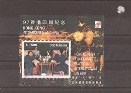 Hong Kong - Philately - Stamps - XI International Philatelic Exhibition Of Asia - Romania - China - 1997-... Sonderverwaltungszone Der China