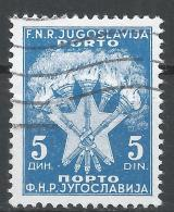 Yugoslavia 1951. Scott #J69 (U) Torches And Star * - Timbres-taxe