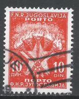 Yugoslavia 1951. Scott #J70 (U) Torches And Star * - Timbres-taxe
