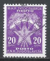 Yugoslavia 1951. Scott #J71 (U) Torches And Star * - Timbres-taxe