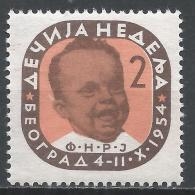 Yugoslavia 1954. Scott #RA12A (MNH) Infant * - Bienfaisance