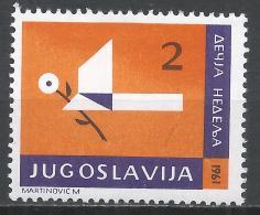 Yugoslavia 1961. Scott #RA26 (M) Bird Holding Flower * - Bienfaisance