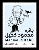 Lebanon 2018 Mih. 1646 Illustrator Mahmoud Kahil. Fauna. Bird MNH ** - Lebanon