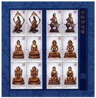 China 2013-14 Gold Bronze Buddha Statues Stamps Sheetlet - Buddhism