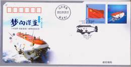 China 2013-25  Jiao Long Bathyscaphs Commemorative Cover - Submarines