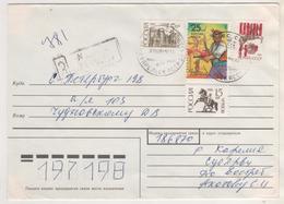 RUSSIE 1993 - LETTRE AVEC 1ERE EMISSION ET URSS SURCHARGE CARELIE KARJALA - VOIR LES SCANNERS - 1992-.... Federation