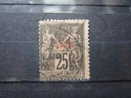 VEND BEAU TIMBRE DE CHINE N° 8a !!! - Chine (1894-1922)