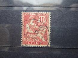 VEND BEAU TIMBRE DE CHINE N° 24 !!! - Chine (1894-1922)