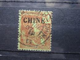 VEND BEAU TIMBRE DE CHINE N° 69 !!! (b) - China (1894-1922)