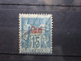 VEND BEAU TIMBRE DE CHINE N° 6a !!! - Chine (1894-1922)