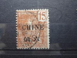 VEND BEAU TIMBRE DE CHINE N° 67 !!! - Chine (1894-1922)