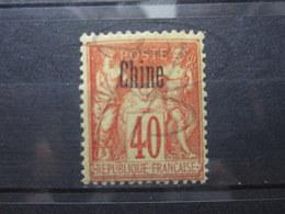 VEND BEAU TIMBRE DE CHINE N° 10 , X !!! - China (1894-1922)