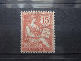 VEND BEAU TIMBRE DE CHINE N° 25 , X !!! - China (1894-1922)