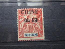 VEND BEAU TIMBRE DE CHINE N° 39 , X !!! - China (1894-1922)