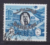 Bahrain 1966 Mi. 154     40 F Emir Scheich Isa Bin Salman Al Chalifa & Flughafen - Bahrein (1965-...)