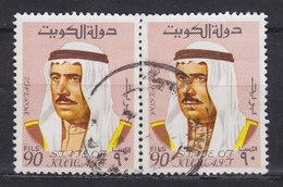 Kuwait 1969 Mi. 466 A     40 F Scheich Sabah As-Salim Al Sabah (Pair, Paare) - Kuwait