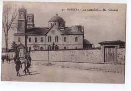 KORITZA La Cathedrale - Albanie
