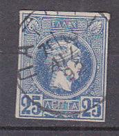 P4650 - GRECE HELLAS Yv N°82 - Gebruikt