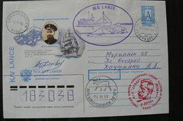 Russie - Entier Postal  - Valérian Albanov - Voilier - Polaire (Voir Description) - Ships