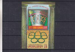 Jeux Olympiques - Guinée Equatoriale - BF Oblitéré De 1976 - Lancement Disque - Javelot - Estate 1976: Montreal