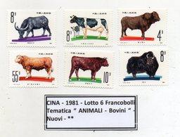 CINA - 1981 - Lotto 6 Francobolli Tematica Animali - Nuovi - (FDC10970) - Nuovi