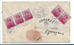 Ser011 / Einschreiben Von 1931 In Die Schweiz (Vevey) SELTEN - Serbien