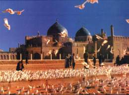 Afghanistan Postcard Mazaar E Sharif Hazrat Ali - Afghanistan